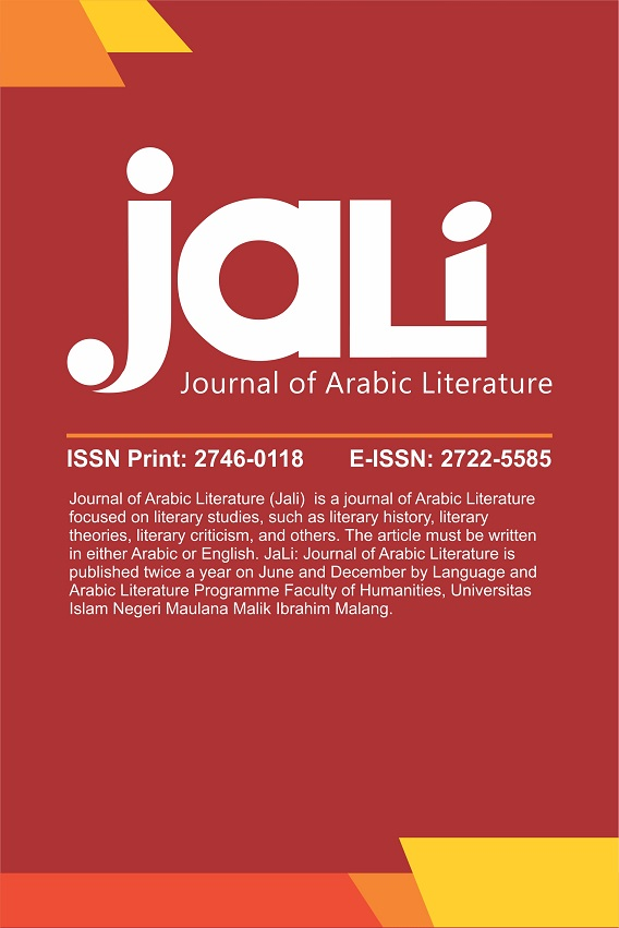 Journal of Arabic Literature